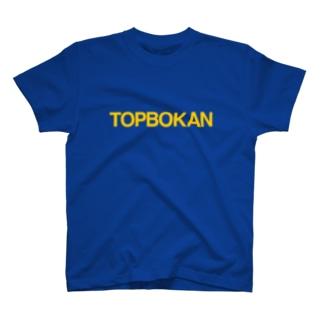 ロゴTEE(イエロー) T-shirts