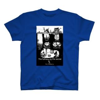 クワガタウサギ基地 T-shirts