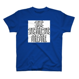 Nice Kanji TAITO T-shirts