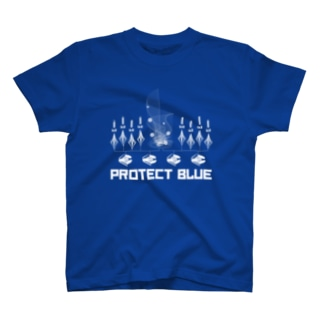Protect blue T-shirts