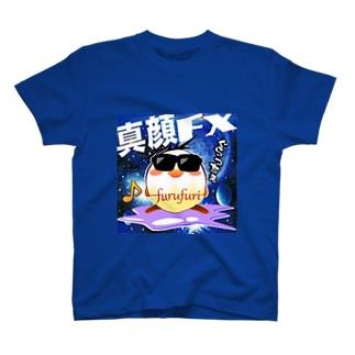 フルフリ T-shirts