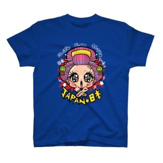 日本ゴリ推し (ブルーのみ) T-shirts