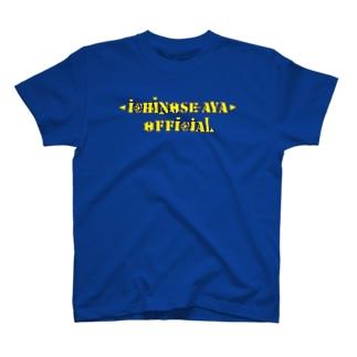 一ノ瀬彩:LOGO_青黄【英語オフシャル】 T-shirts