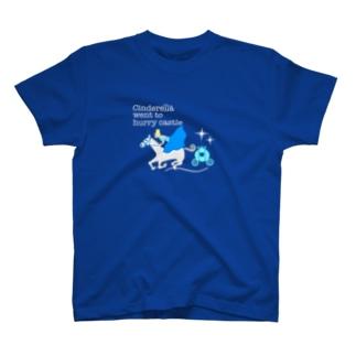 シンデレラは急いでお城に向かいました。 T-shirts
