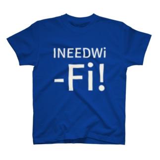 I NEED Wi-Fi! T-shirts