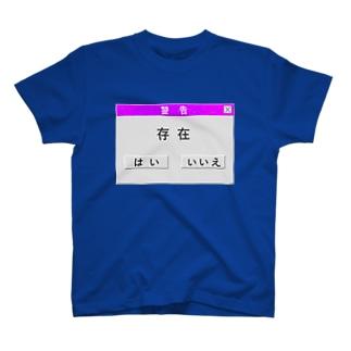 存在ウィンドウ Tシャツ