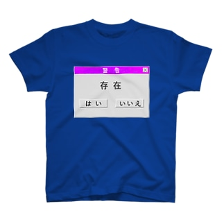 存在ウィンドウ T-shirts