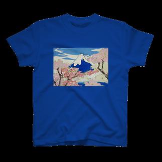 SJMavisの息を呑むような自然に照らし出された浮世絵の精神:Spirit of Ukiyo-e Illuminated by Stunning Nature T-shirts