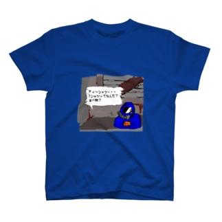 TimeMachineシャツ T-shirts