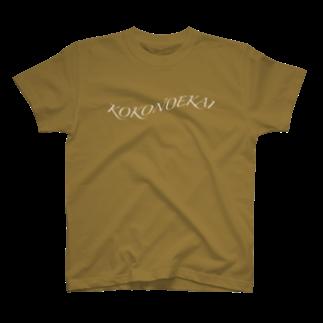YASHIMA-SLACKLINESのKOKONOEKAI-九重会-ホワイトTシャツ