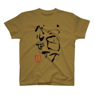 ベルゼブブ Tシャツ
