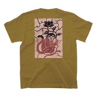 花を持つサル T-shirts