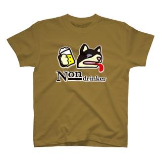 呑めません 犬 T-shirts