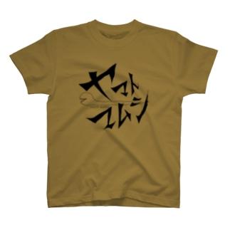 ヤマトマムシ T-shirts