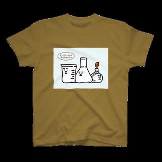 うえたに夫婦のビーカーくんとそのなかまたちロゴ T-shirts