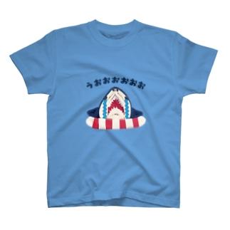 うおお泣きサメさん Tシャツ