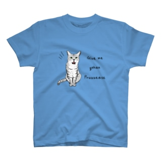 ごはんちょーだい Tシャツ