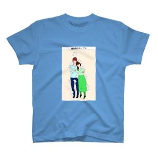 猫依存のカップル Tシャツ