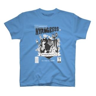 にゃんぐれす1巻 Tシャツ