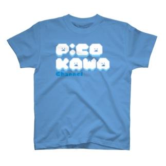 ピコかわチャンネル Tシャツ