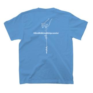 spider silk T-shirts