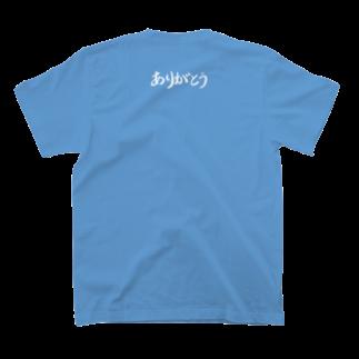 天道智水 Dragon Healingの「ありがとう」横書き・白文字 T-shirtsの裏面