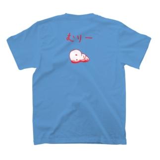 追い詰められた時の必須アイテム T-shirts