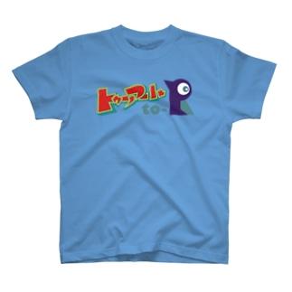 to-R 2nd anniversary 4号B T-shirts