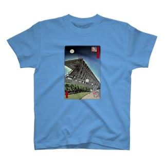 名所佐賀百景「ベストアメニティスタジアム」 T-shirts