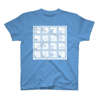 海岸清掃あるある(2倍)絵柄ぬき T-shirts