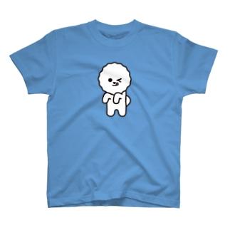 ビション・フリーゼが立っている T-shirts