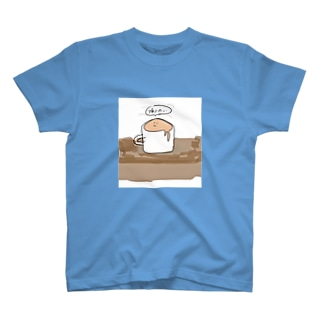 帰りたいミルクティちゃん T-shirts