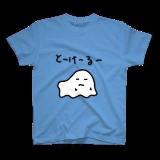 おばけストアのとけおばけ T-shirts