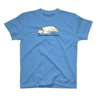 寝る犬は育ちすぎる? T-Shirt