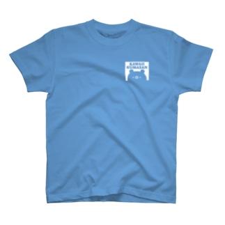 かわいいクマさん顔ワンポイント T-shirts