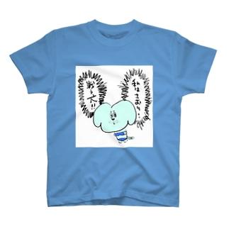 私はさおり、戦う犬。 T-shirts