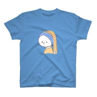 青い真珠がお気に入り T-shirts