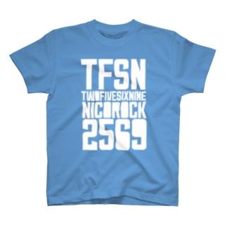 TFSNTWOFIVESIXNINENICOROCK2569 2 T-shirts