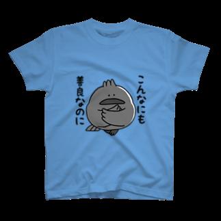 はちくわの善良な魔王カラス T-shirts