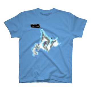 都道府県ワールドマップ T-shirts