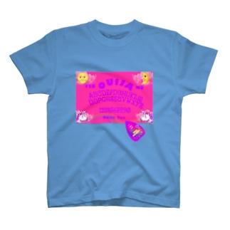 うらなってみて T-shirts