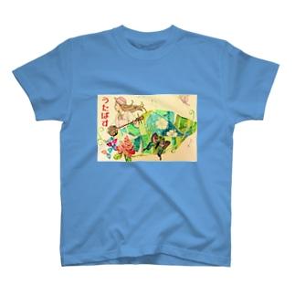 うたばす T-shirts