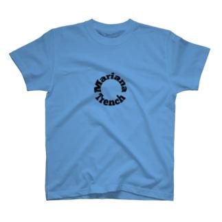 Deep Sea  T-shirts