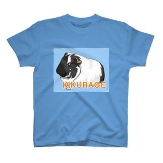 KIKURAGEちゃん Tシャツ