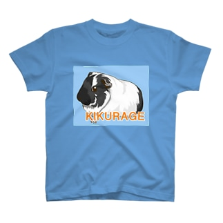KIKURAGEちゃん T-Shirt