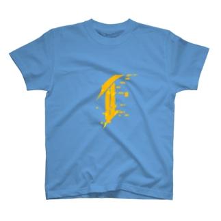 T.I.E Cinema ver.Yellow T-shirts