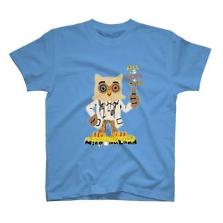 フクロウ先生 T-shirts