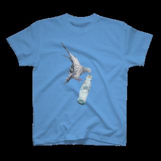 ムラマス カツユキのラムネ、飲むね T-shirts