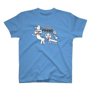 こんなんでもみんな友達 T-shirts