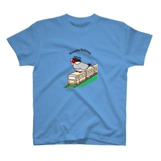 文鳥鉄道・桜文鳥 T-shirts